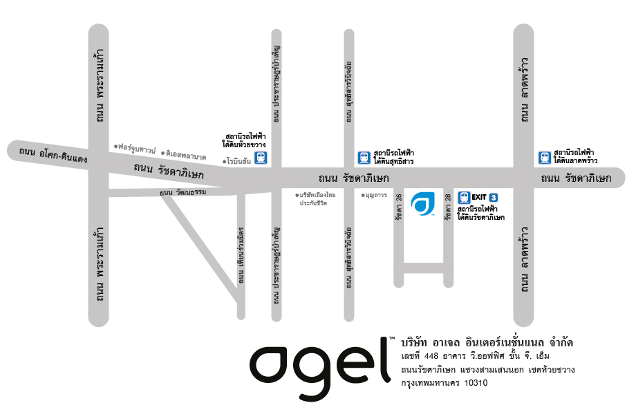 Agel Office Map-แผนที่สำนักงานใหญ่ บริษัทเอเจล